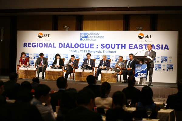 The SSE Regional Dialogue South East Asia held on Monday, 18 May 2015 at Queen Sirikit National Convention Center, Bangkok, Thailand