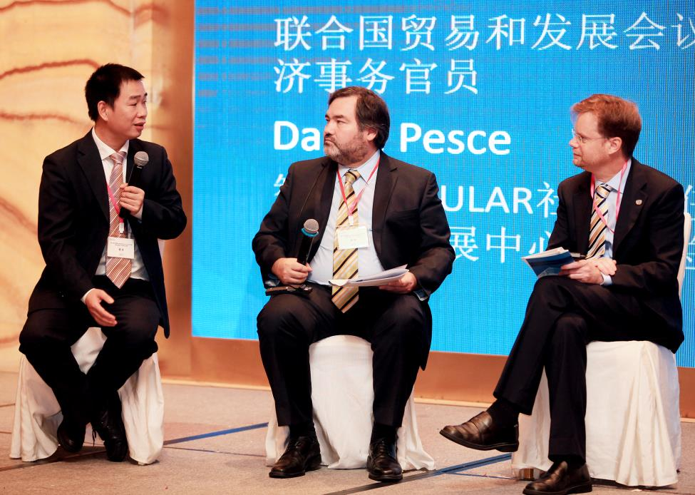 SSE co-hosts China's third annual Social Investment Forum