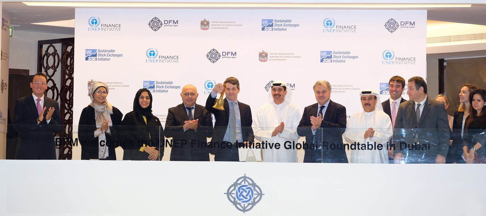 Dubai Financial Market hosts special bell-ringing ceremony to celebrate UNEP FI's Global Roundtable