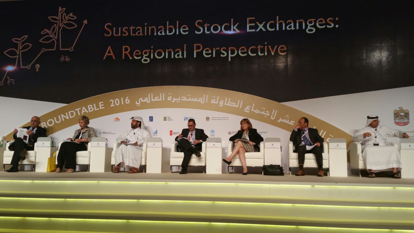 MENA region capital market leaders gather to promote sustainable finance