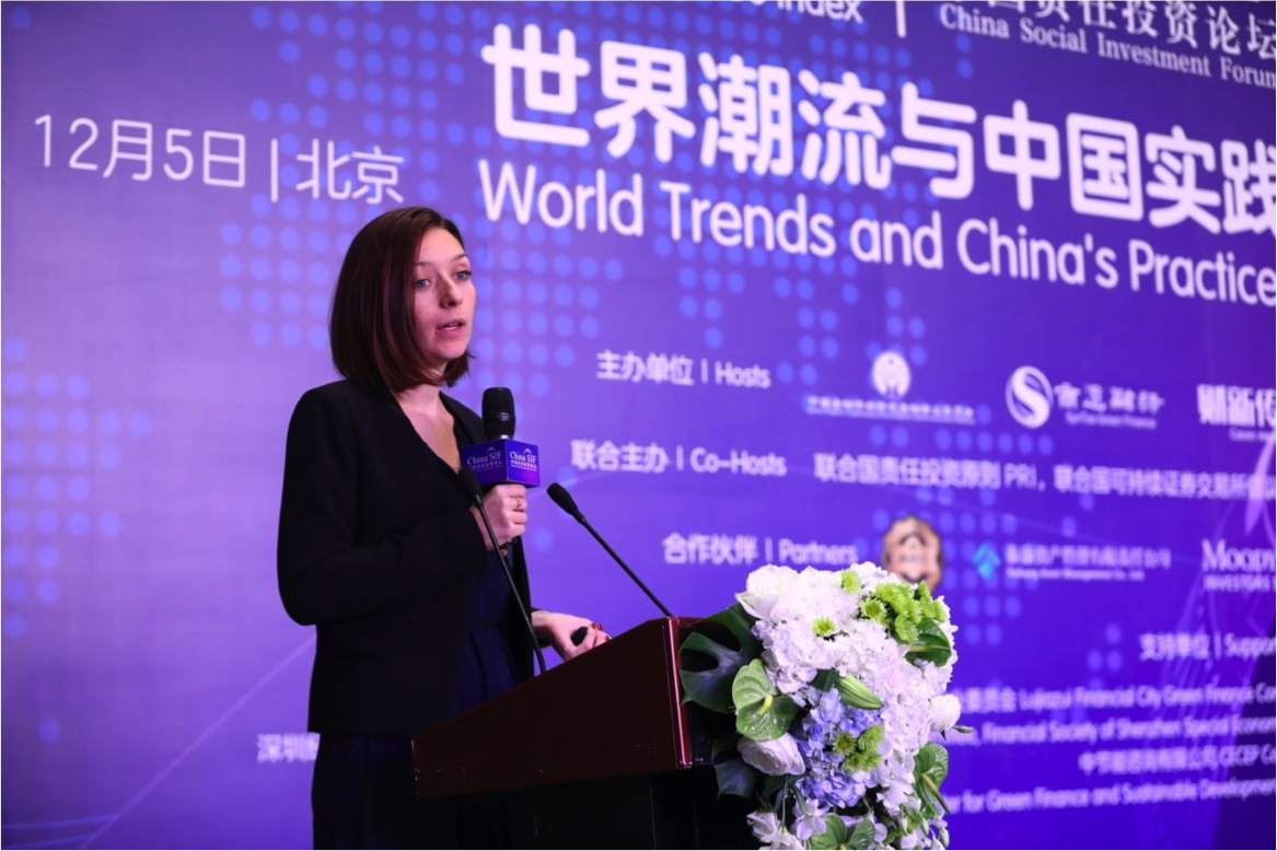 SSE co-hosts China Social Investment Forum week