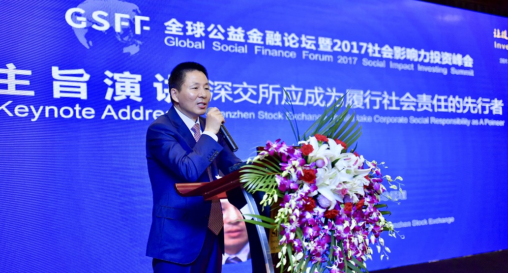 Shenzhen Stock Exchange Commits to Sustainable and Transparent Markets