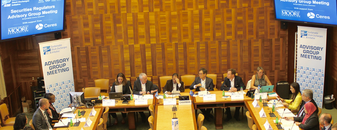 SSE advisory group discusses role of securities regulators in sustainable development