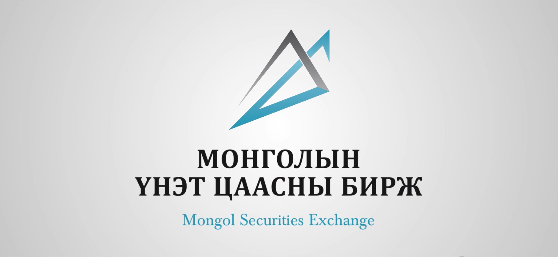 Mongol Securities Exchange becomes SSE Partner Exchange