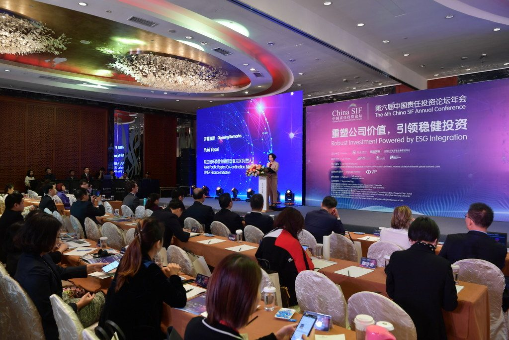 Sixth China SIF launches Chinese translation of SSE Regulator