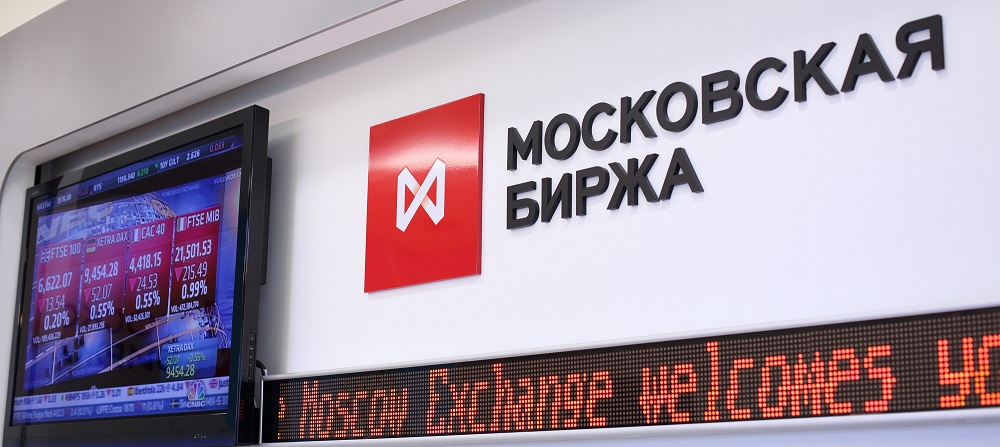 Moscow Exchange joins United Nations Sustainable Stock Exchanges initiative to deepen ESG commitment